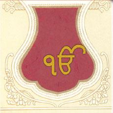 Indian Wedding invitation card - sikh