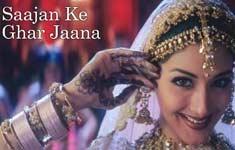 """""""Saajan Ke Ghar Jaana Hai"""" – Lajja"""